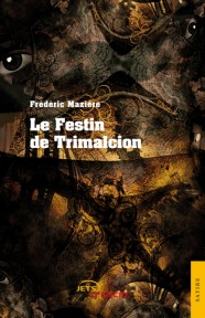 Le Festin de Trimalcion